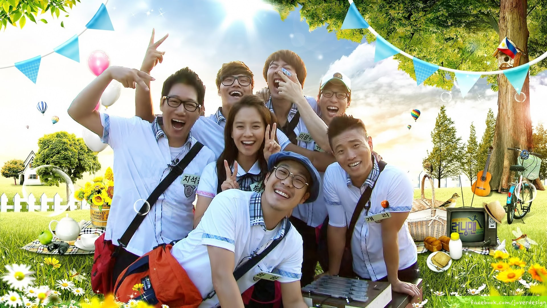 Running Man - Season 1