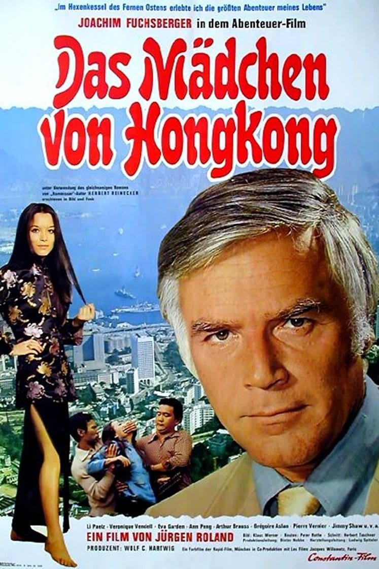 From Hong Kong with Love (1973)