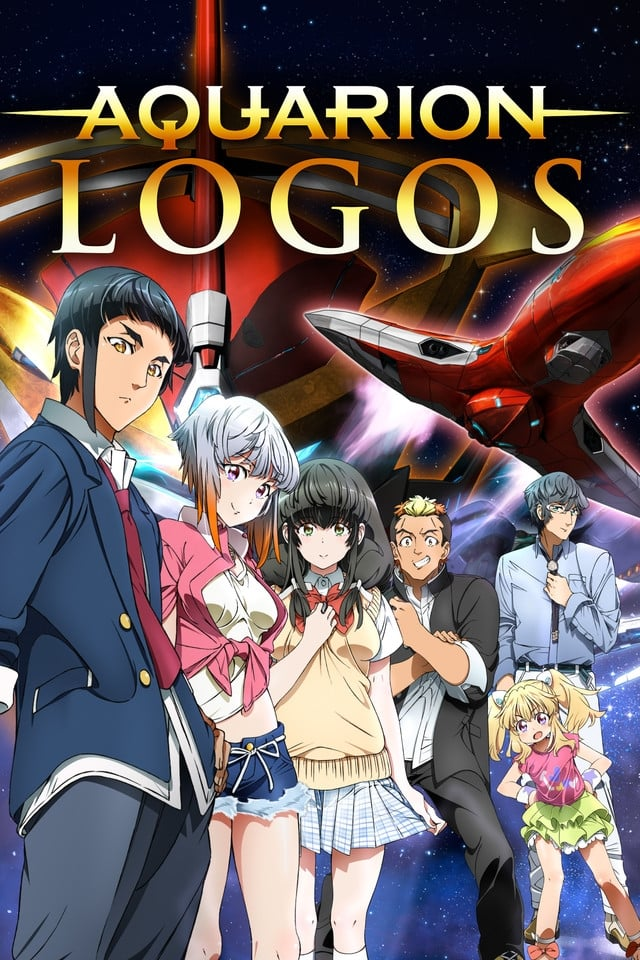 Aquarion Logos (2015)