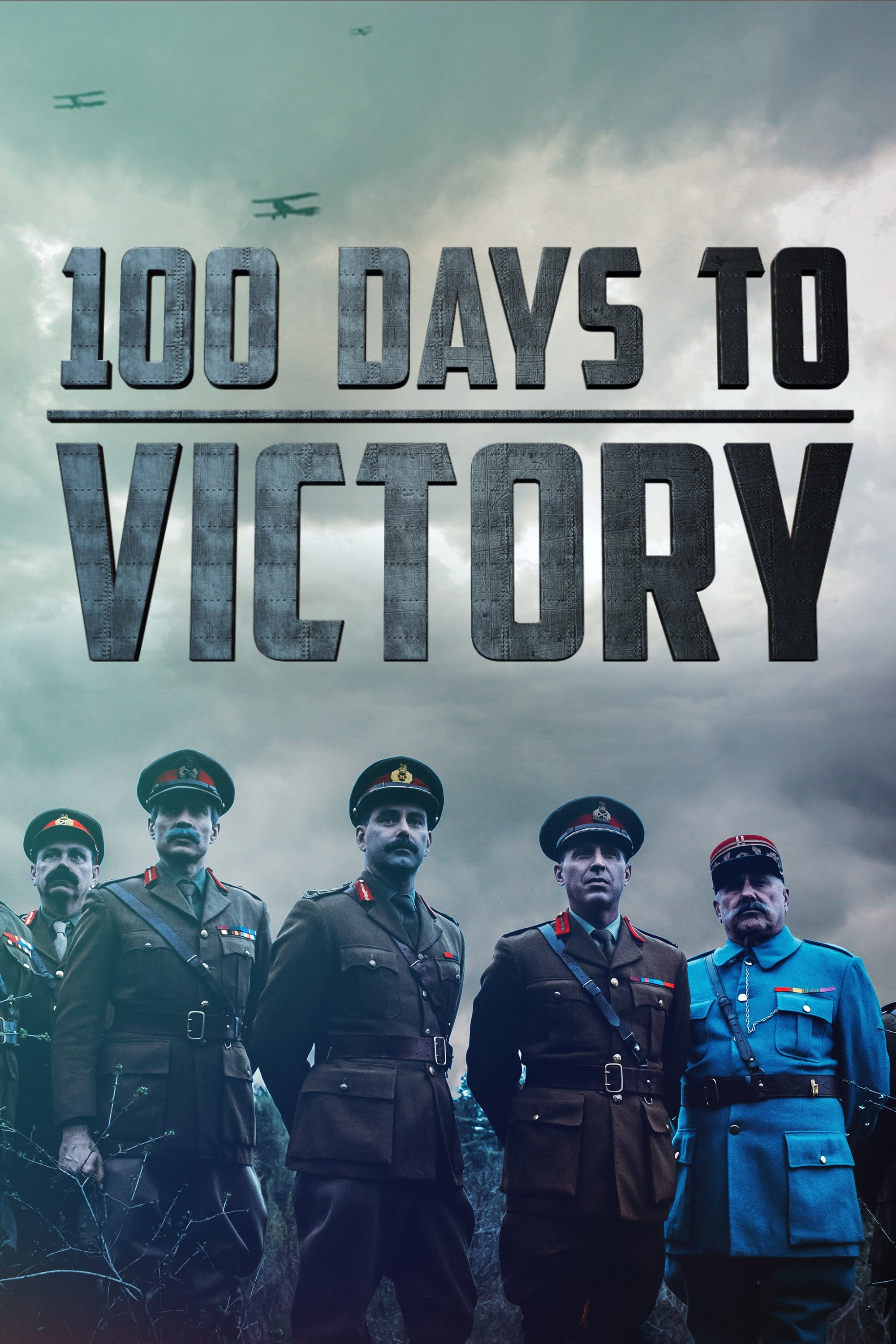 100 Days to Victory (2018)
