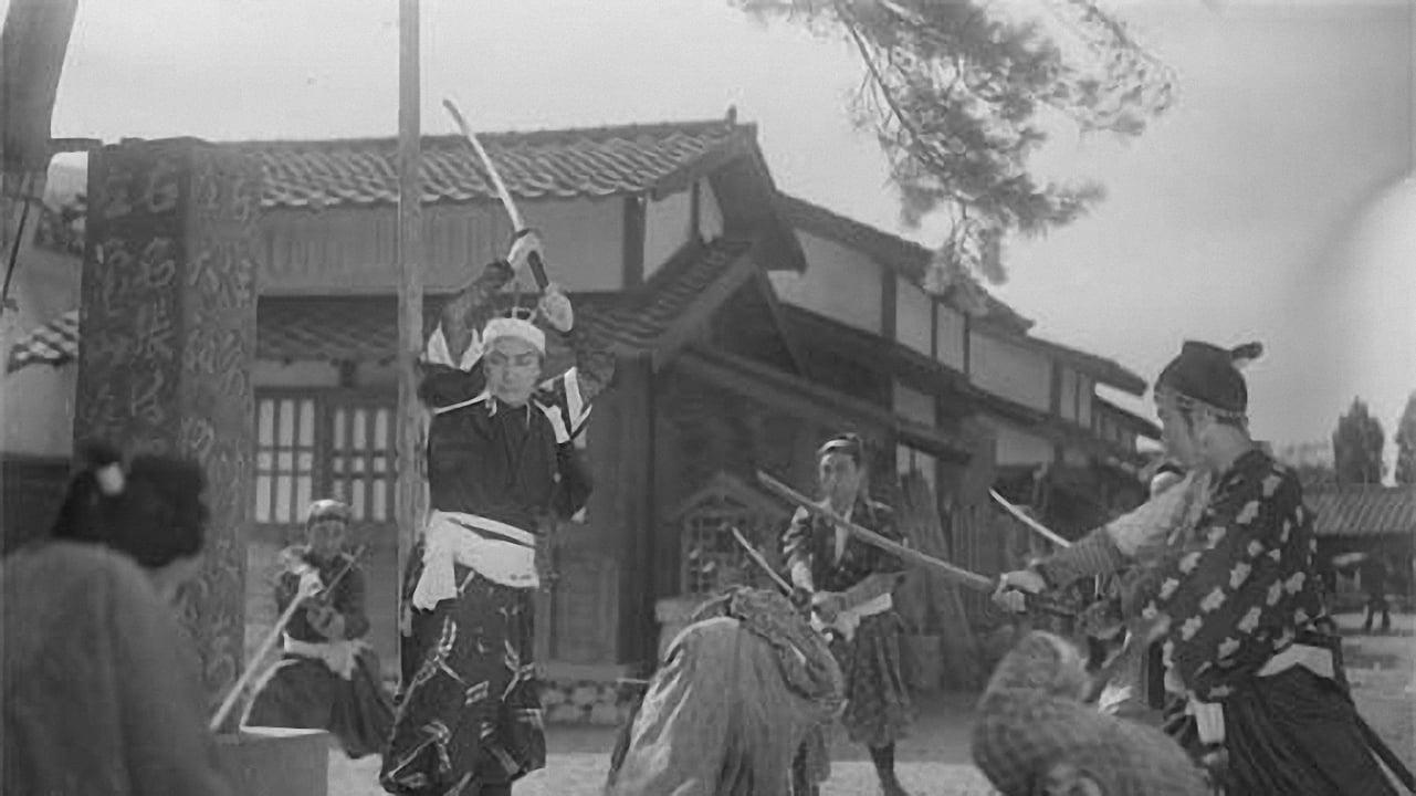 Ambush at Iga Pass - Cloud 36 swords