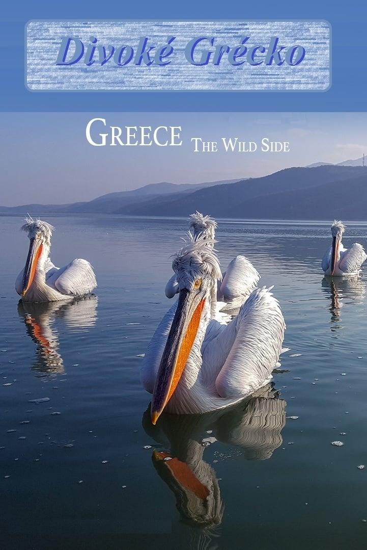 Universum: Wildes Griechenland (1970)