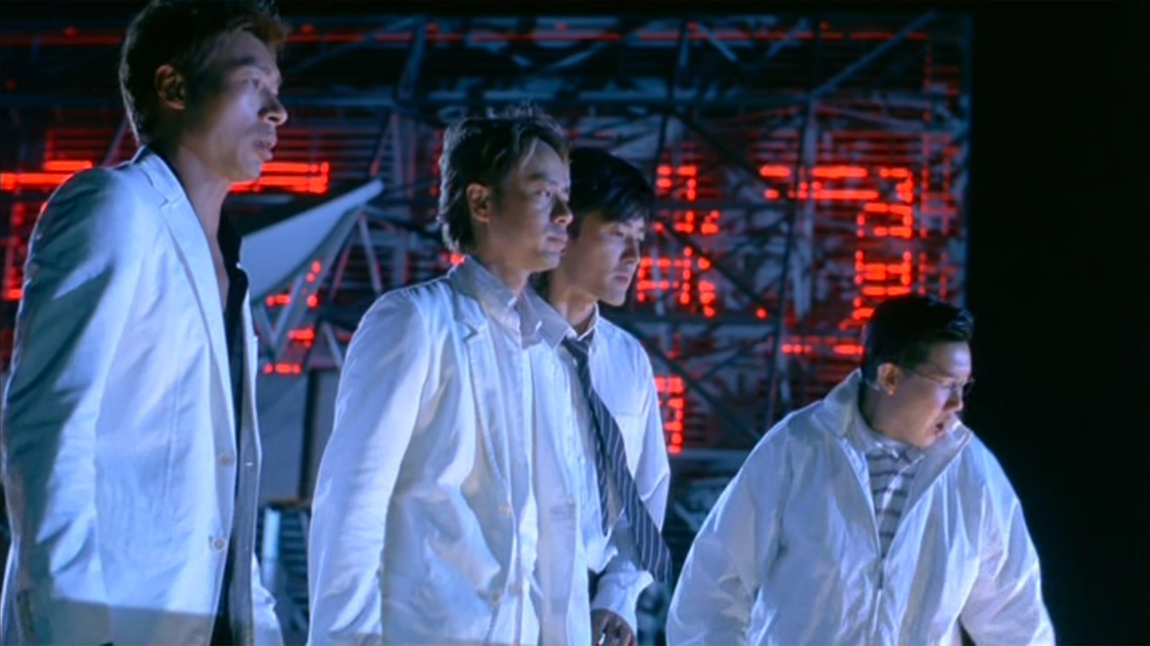 六壯士 (2004)