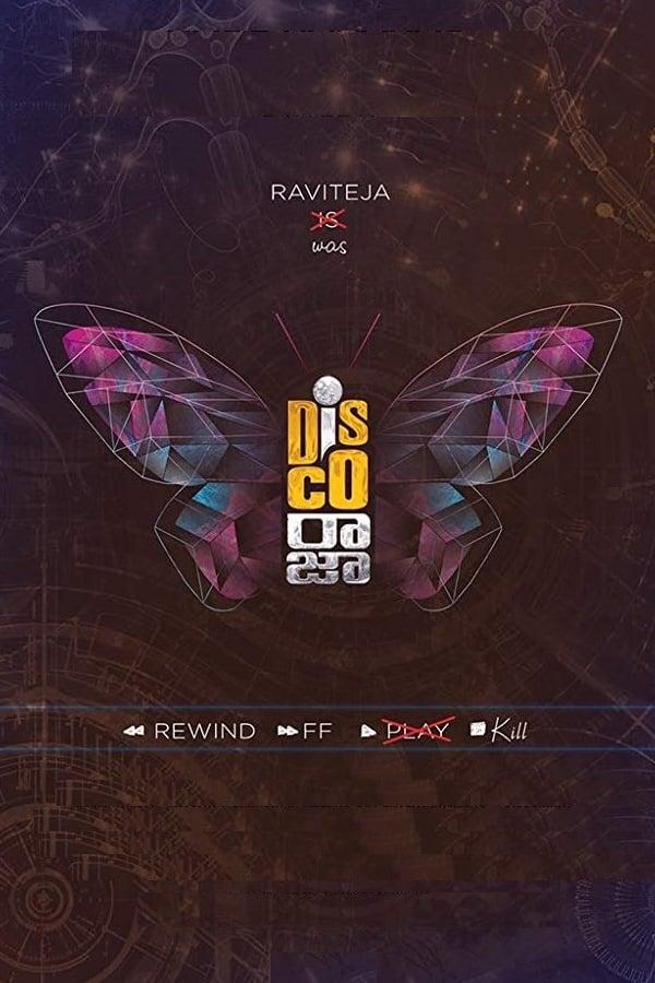 Disco Raja (2019)