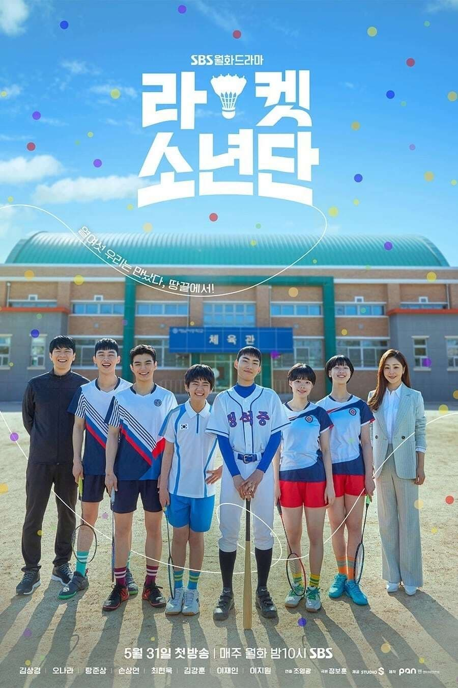 Nonton Drama Korea Racket Boys (2021)