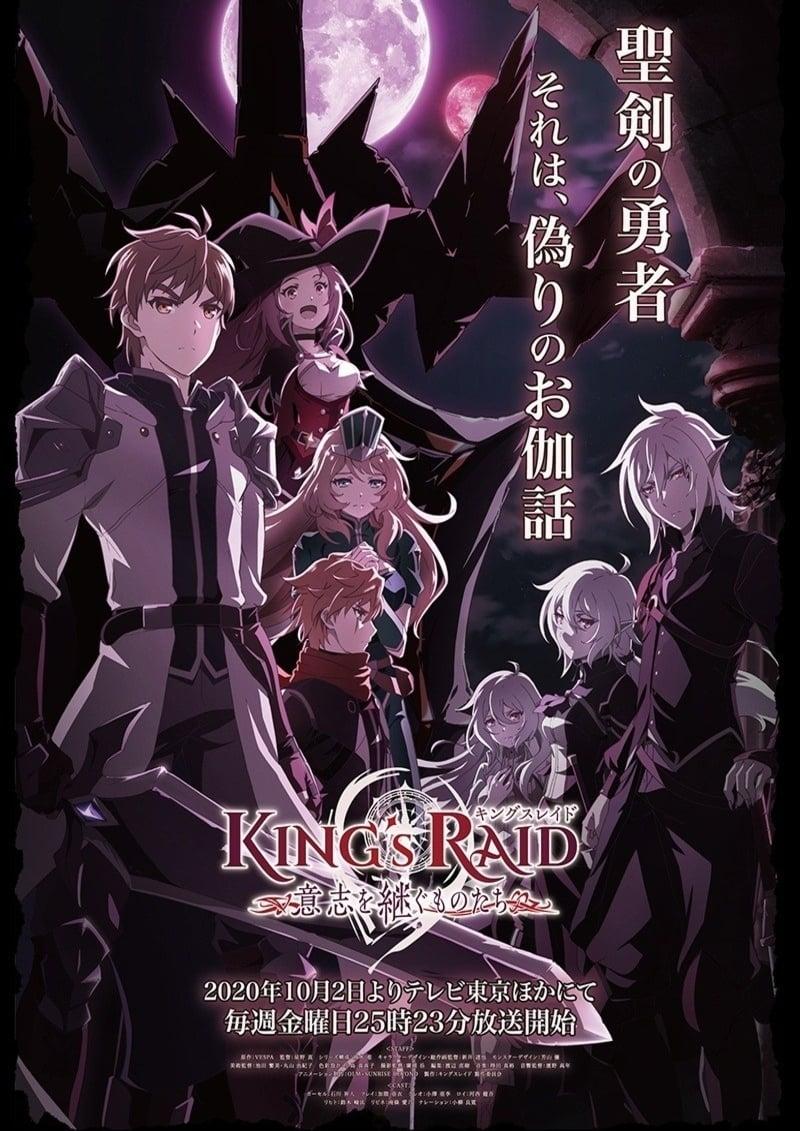 Assistir King's Raid: Ishi wo Tsugumono-tachi