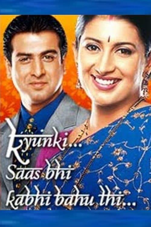 Kyunki... Saas Bhi Kabhi Bahu Thi... (2000)