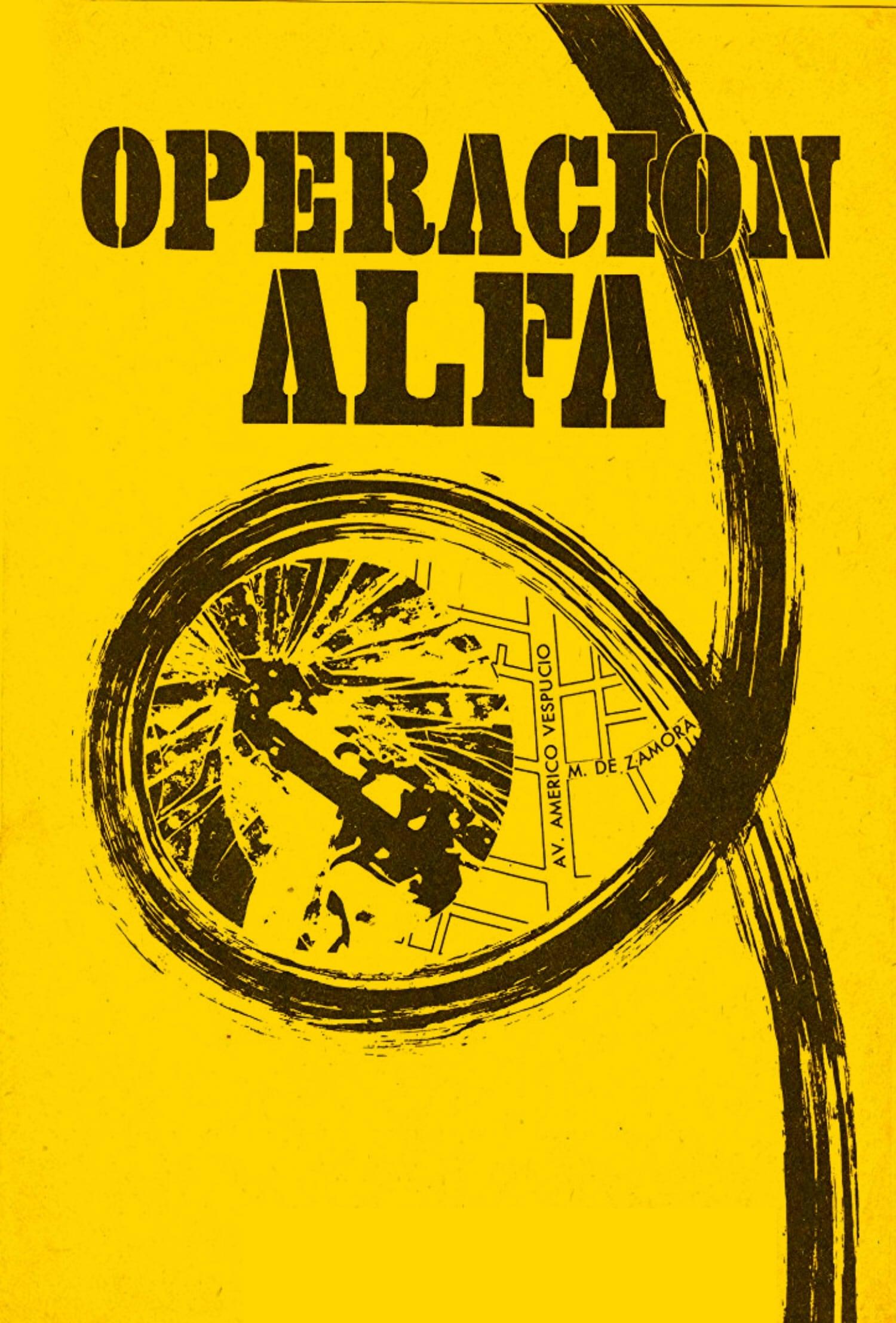 Operation Alpha (1972)