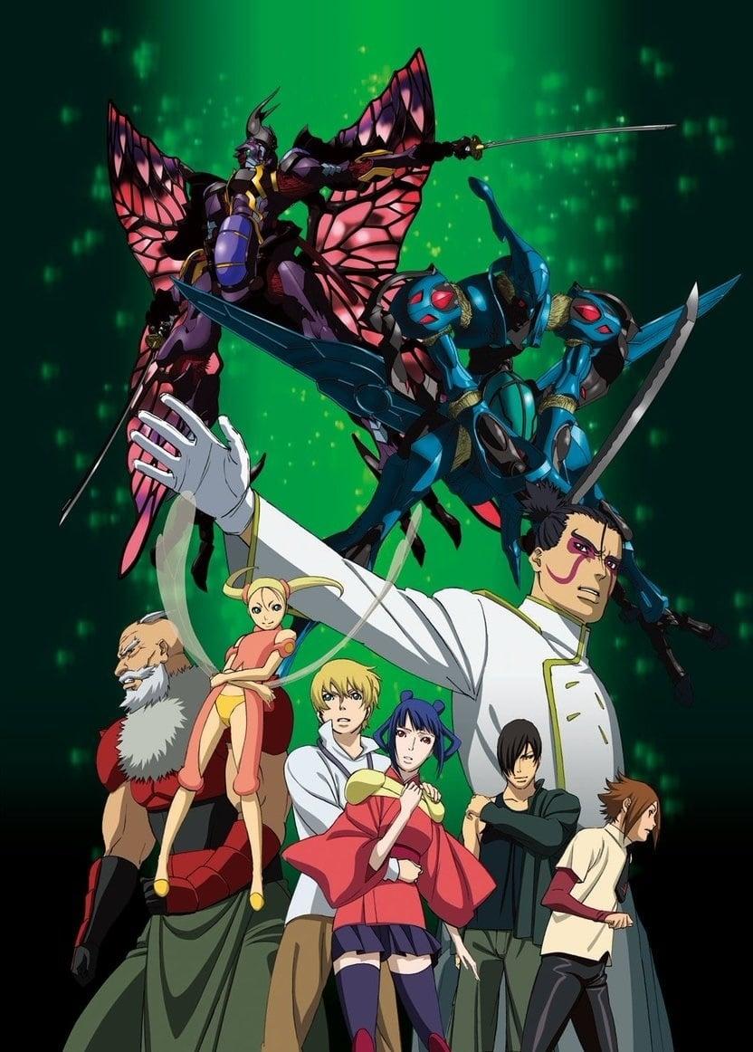 watch The Wings of Rean 2005 online free