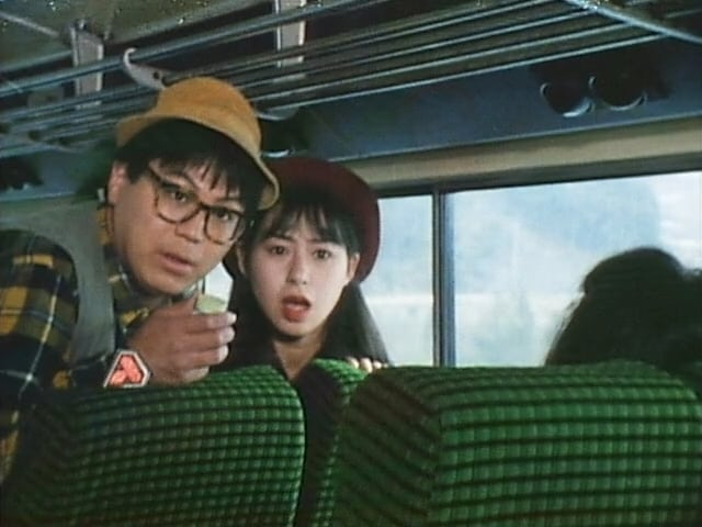 Super Sentai Season 15 :Episode 12  Hellbound Bus