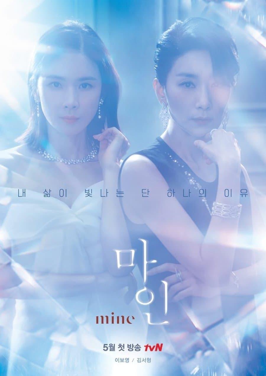 Nonton Drama Korea MINE (2021)