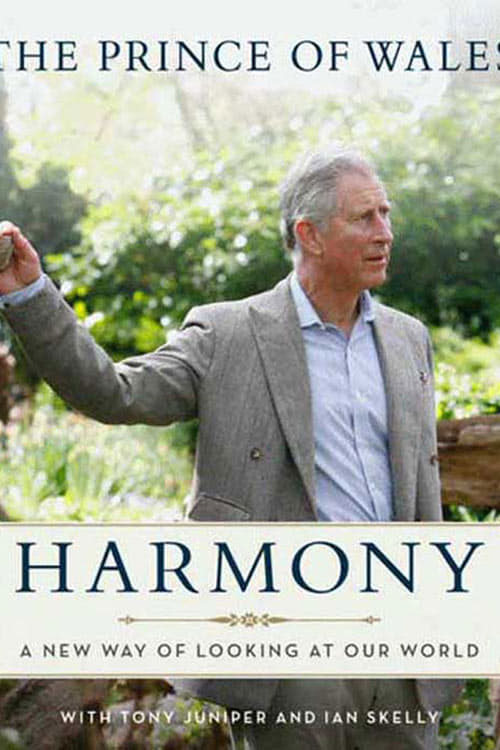 Harmony (2012)