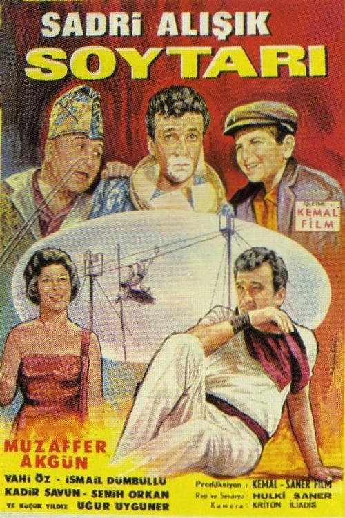 Ver Soytar? Online HD Español (1965)