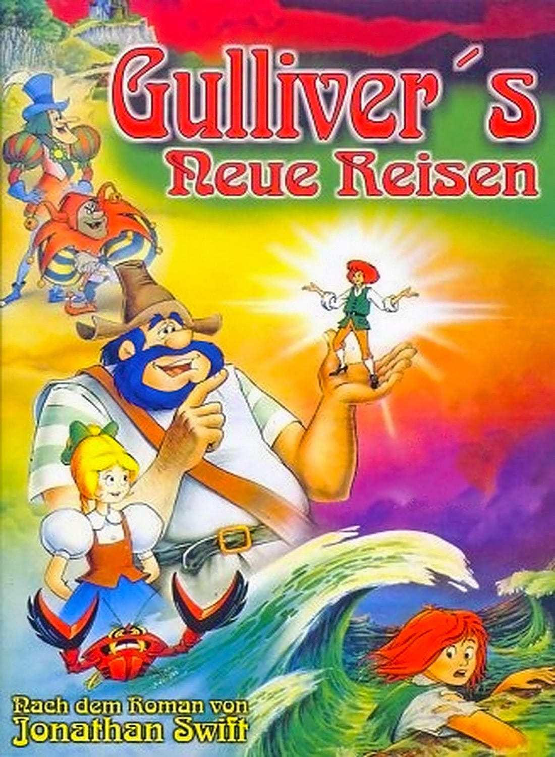 Gulliver's Travels (1983)