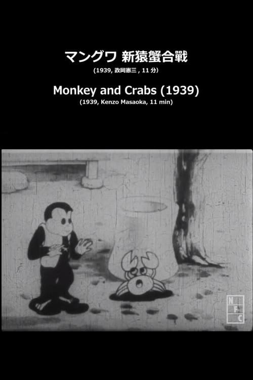 Monkey and Crabs (1939)