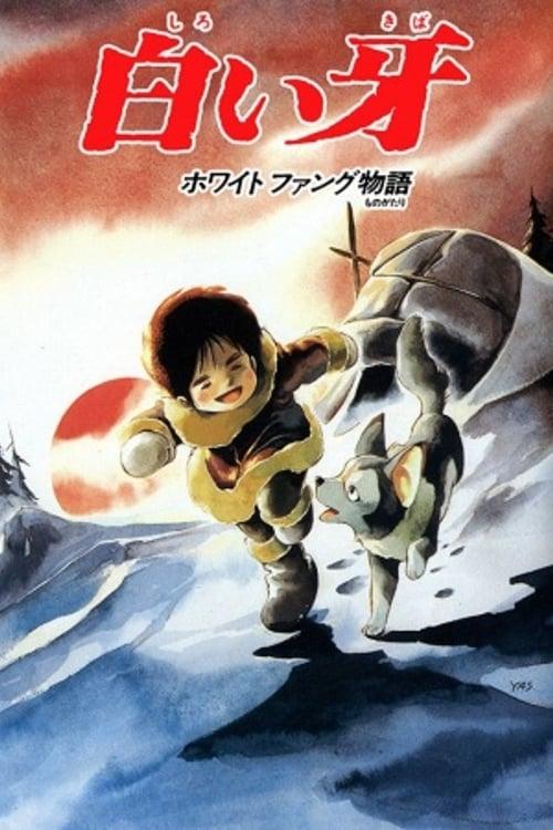 Ver Shiroi Kiba White Fang Monogatari Online HD Español ()