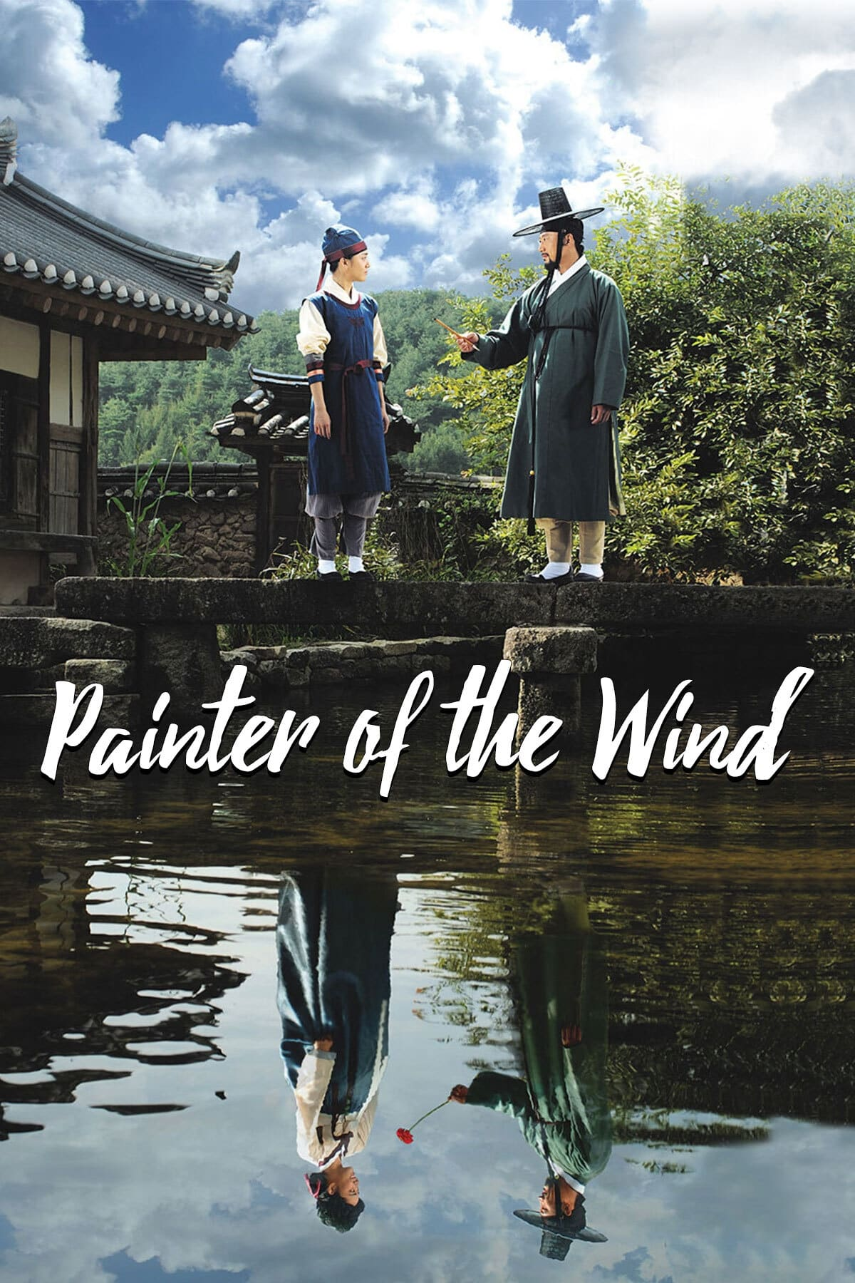 Painter of the Wind (2008)