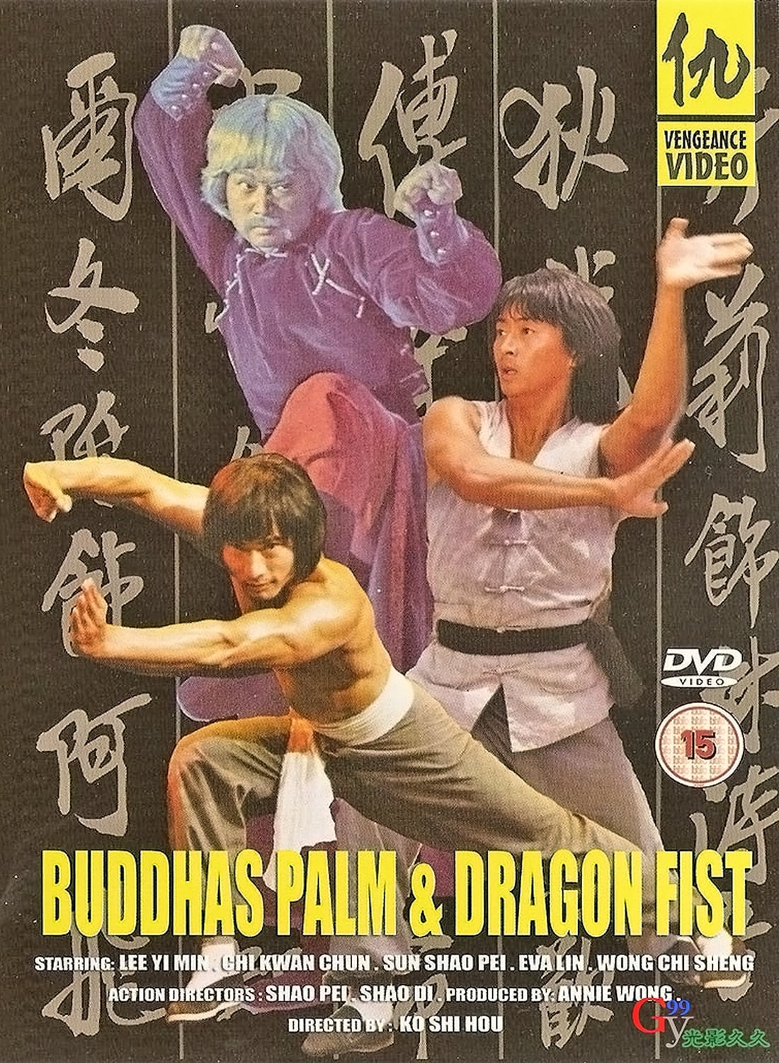 Buddha's palm and dragon fist torrent
