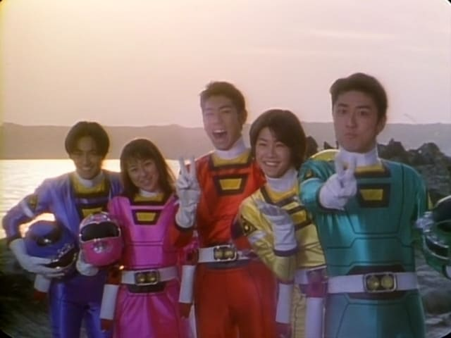 Super Sentai Season 20 :Episode 48  Forever Fighting for Traffic Safety!!