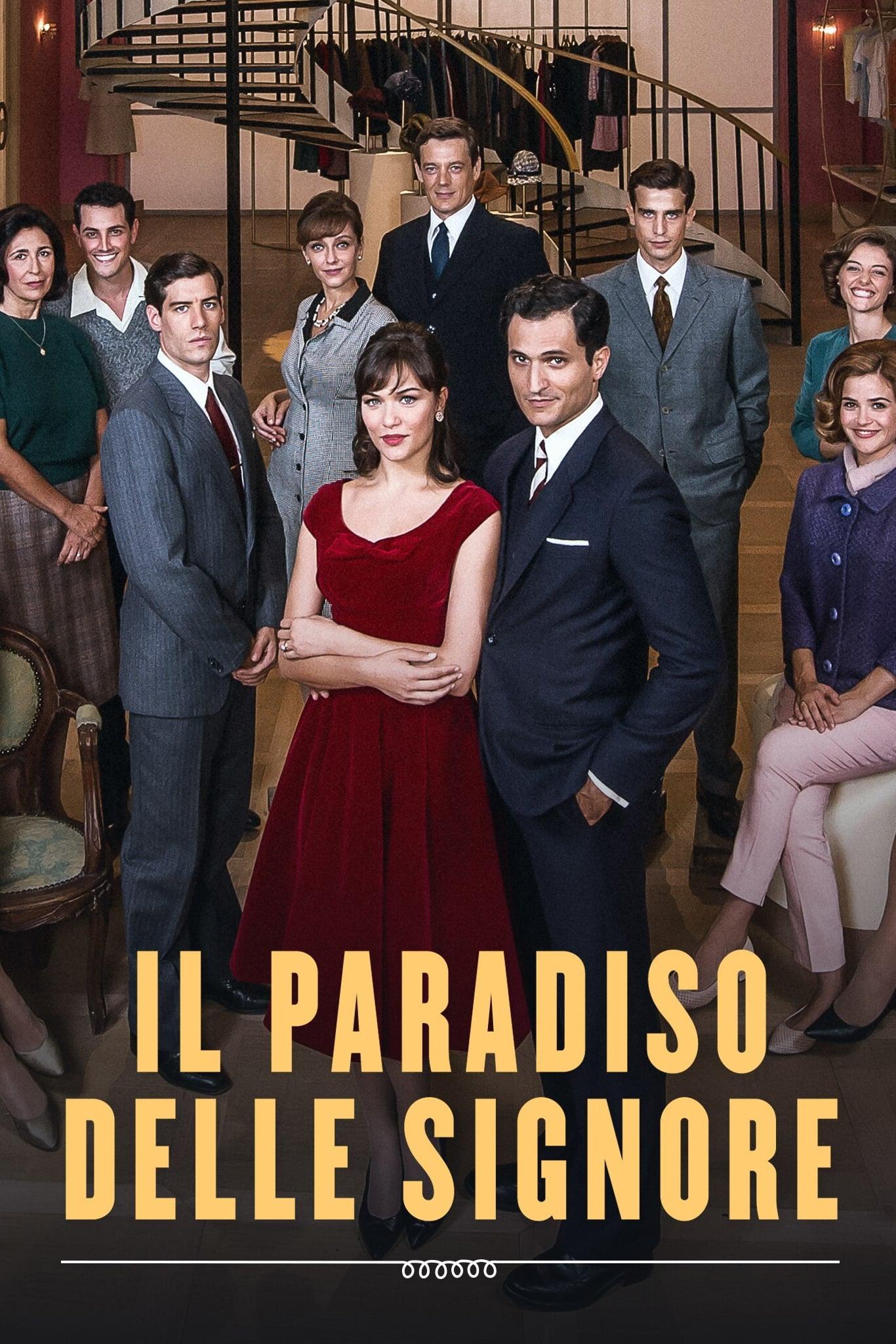 The Ladies' Paradise (2015)