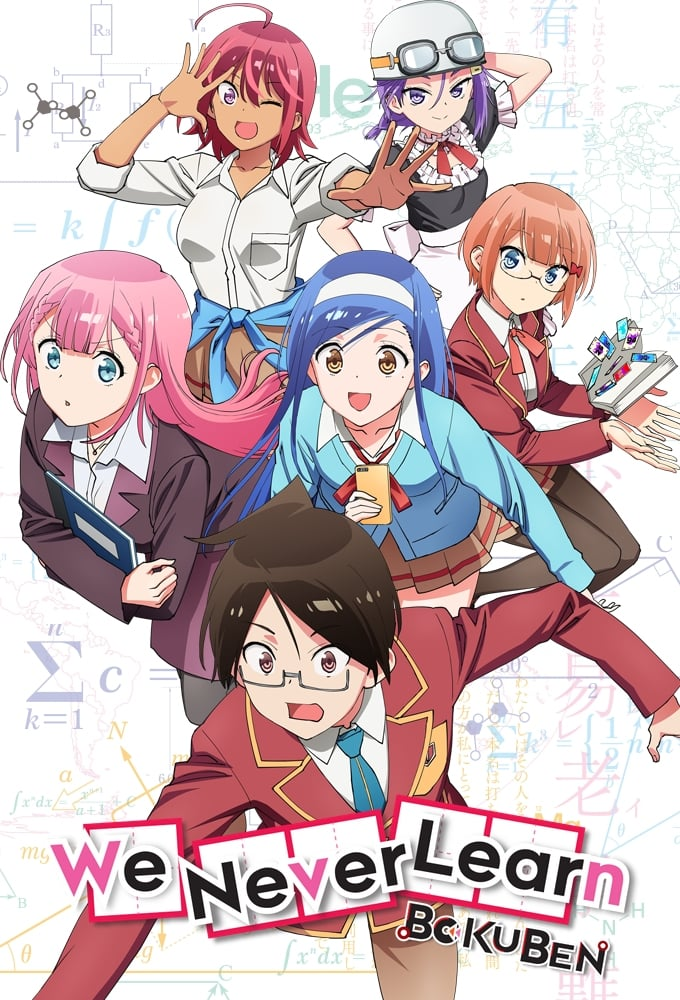 We Never Learn: BOKUBEN Season 1