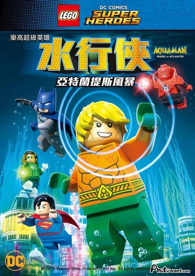 Poster and image movie Film LEGO DC Super Heroes - Aquaman: Rage Of Atlantis 2018