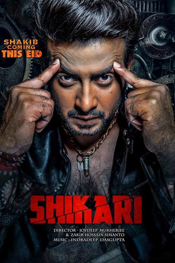 Shikari (2016)