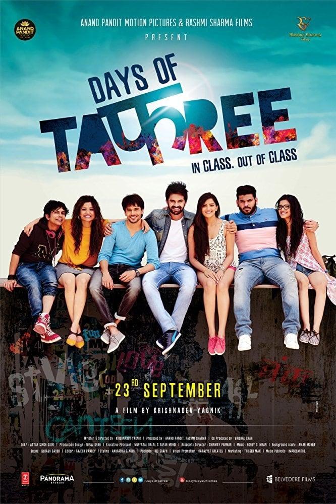 Ver Days of Tafree Online HD Español (2016)