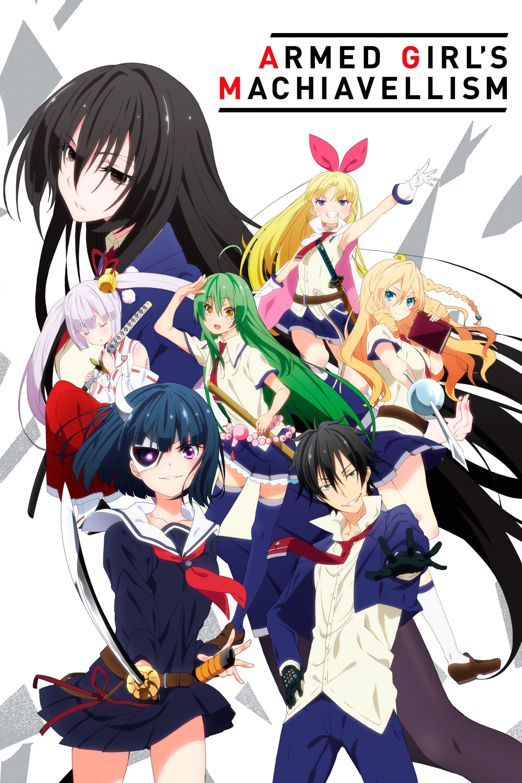 武装少女マキャヴェリズム TV Shows About Sword Fight