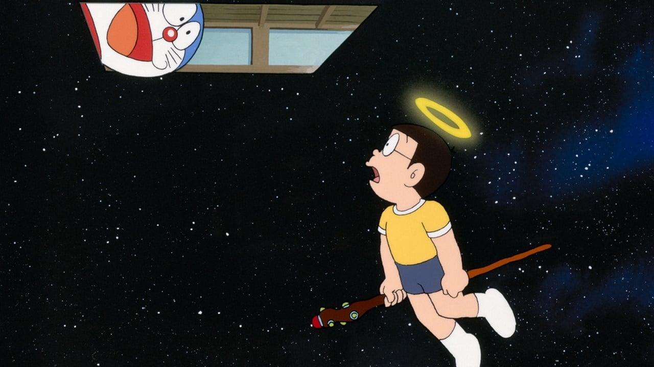 Doraemon: Nobita's Diary of the Creation of the World