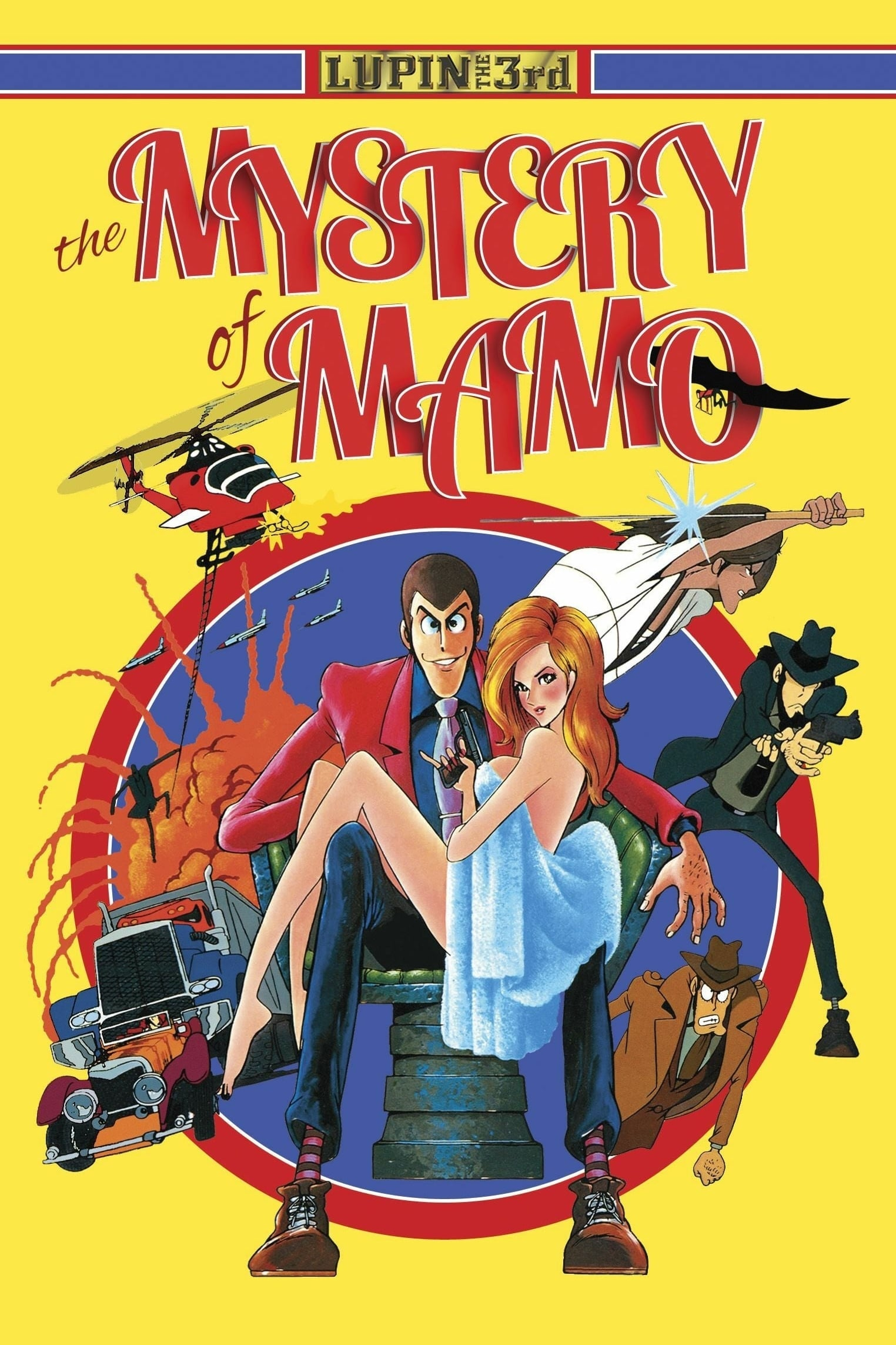 Lupin the Third: The Mystery of Mamo (1978)