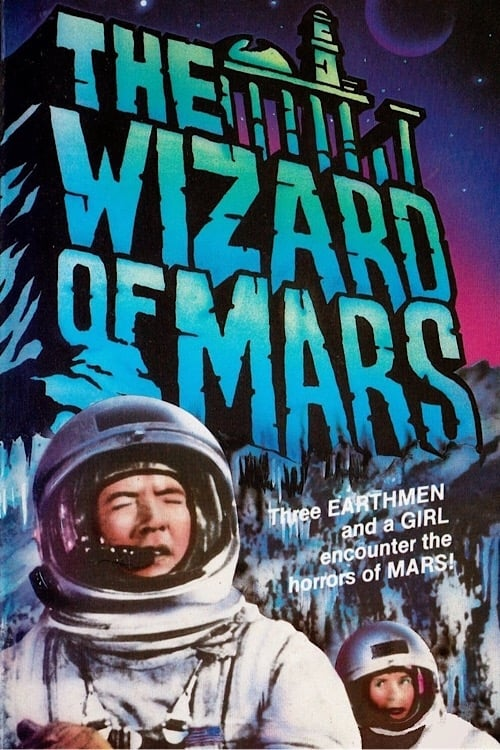 watch The Wizard of Mars 1965 online free