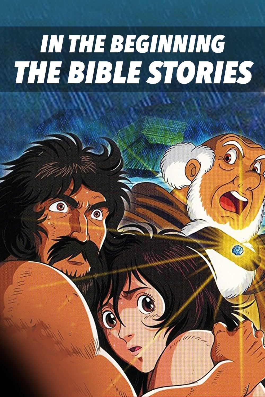 手塚治虫の旧約聖書物語 In The Beginning TV Shows About Bible