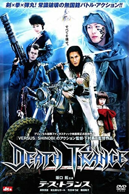 Death Trance – O Samurai do Apocalipse Dublado