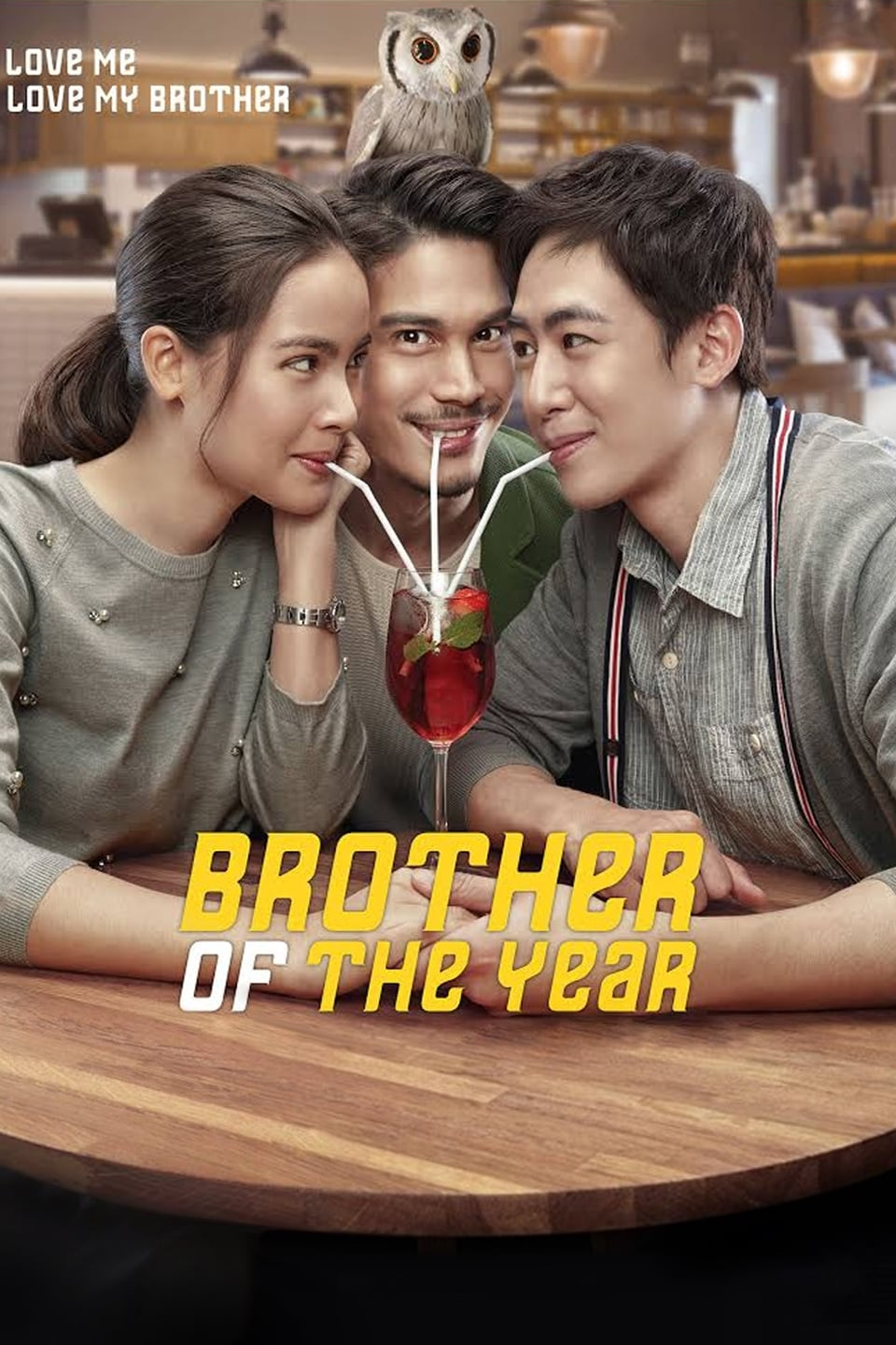 Brother of the Year (2018)