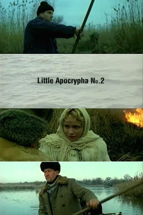 Little Apocrypha No. 2
