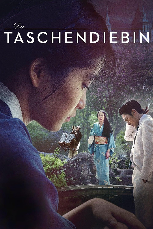 Film Kom�Die Deutsch