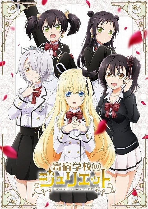 Boarding School Juliet (2018)