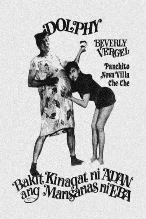 Ver Bakit Kinagat Ni Adan Ang Mansananas Ni Eba? Online HD Español (1988)