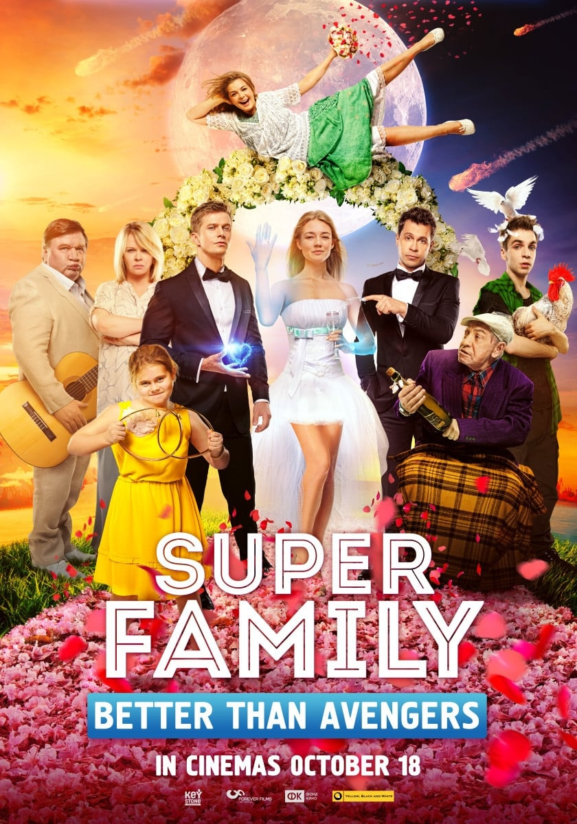 Super Family. Better Than Avengers