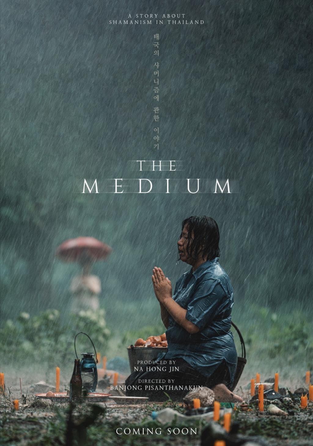 The Medium 2021 720p Movie