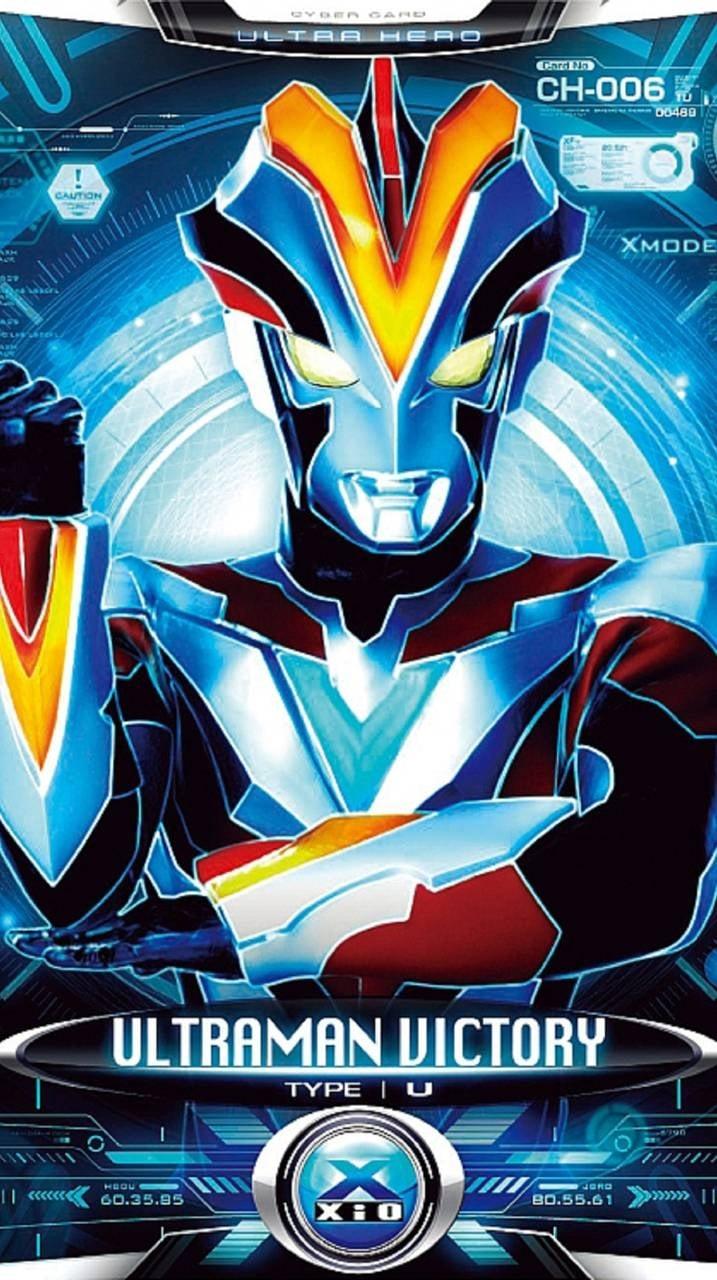 Ultraman Victory (2015)