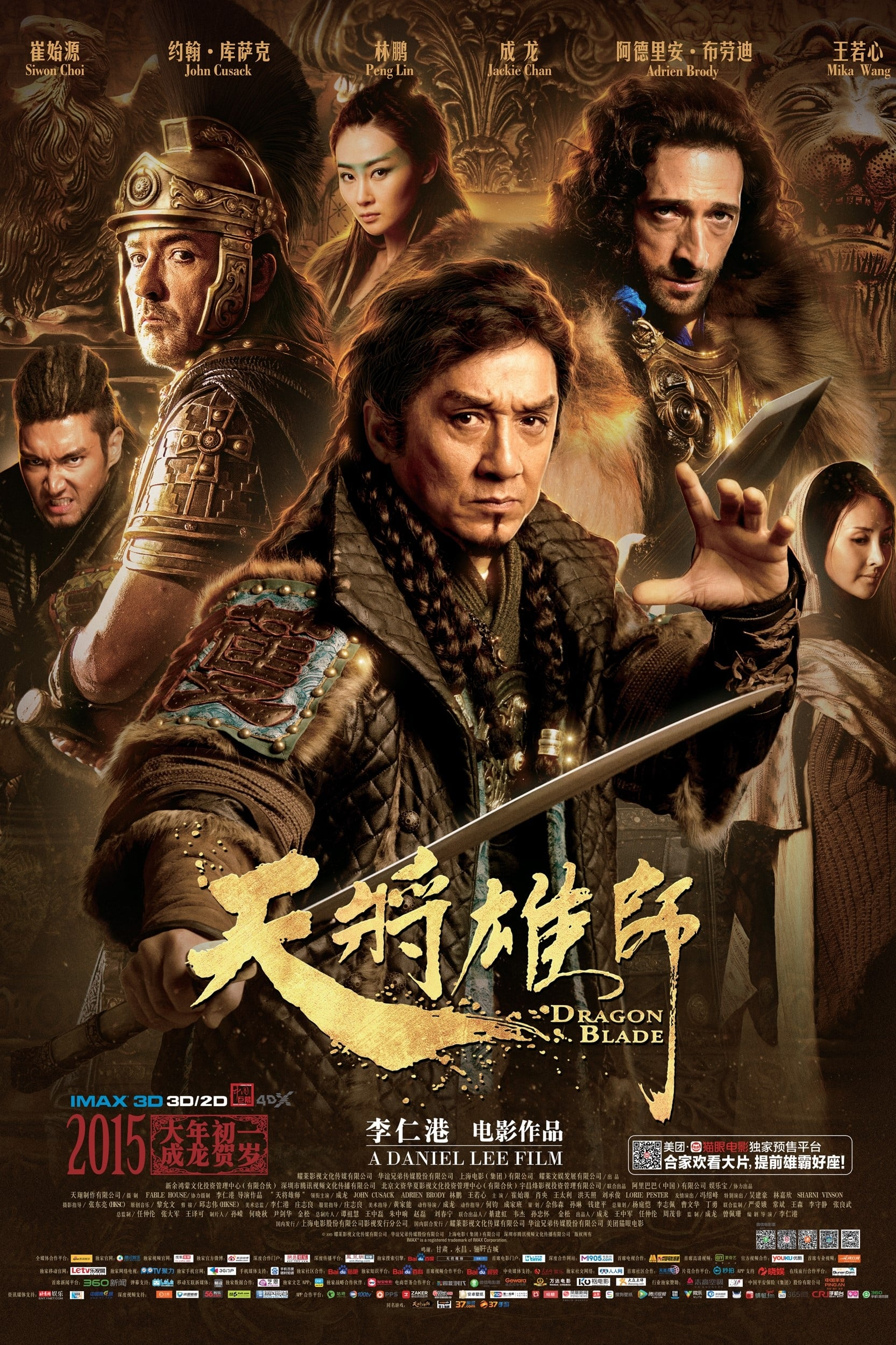 Dragon Blade Stream Movie4k
