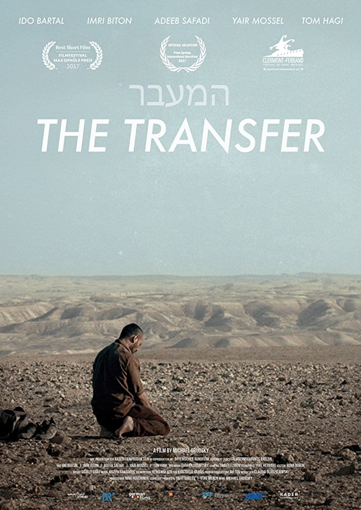 Ver The Transfer Online HD Español ()