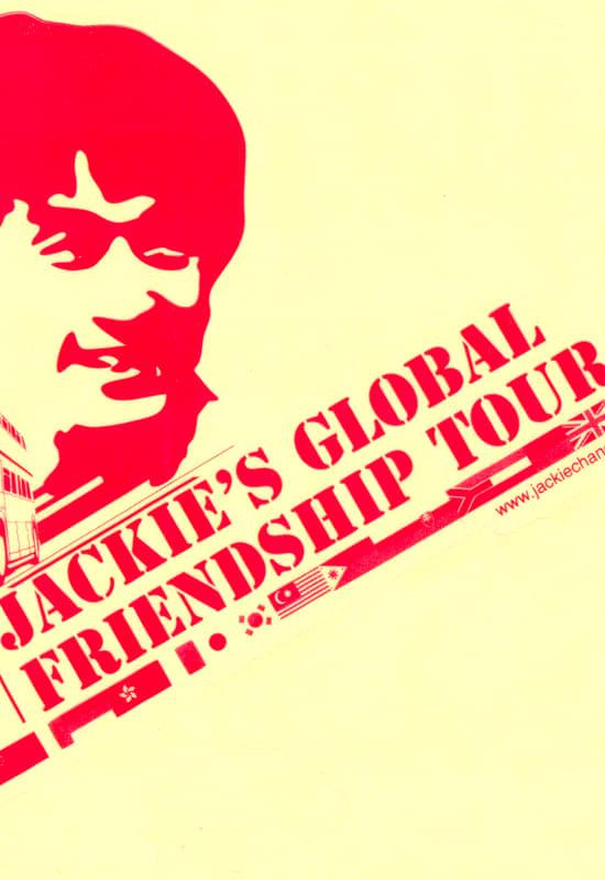 Jackie Chan's Global Friendship Tour