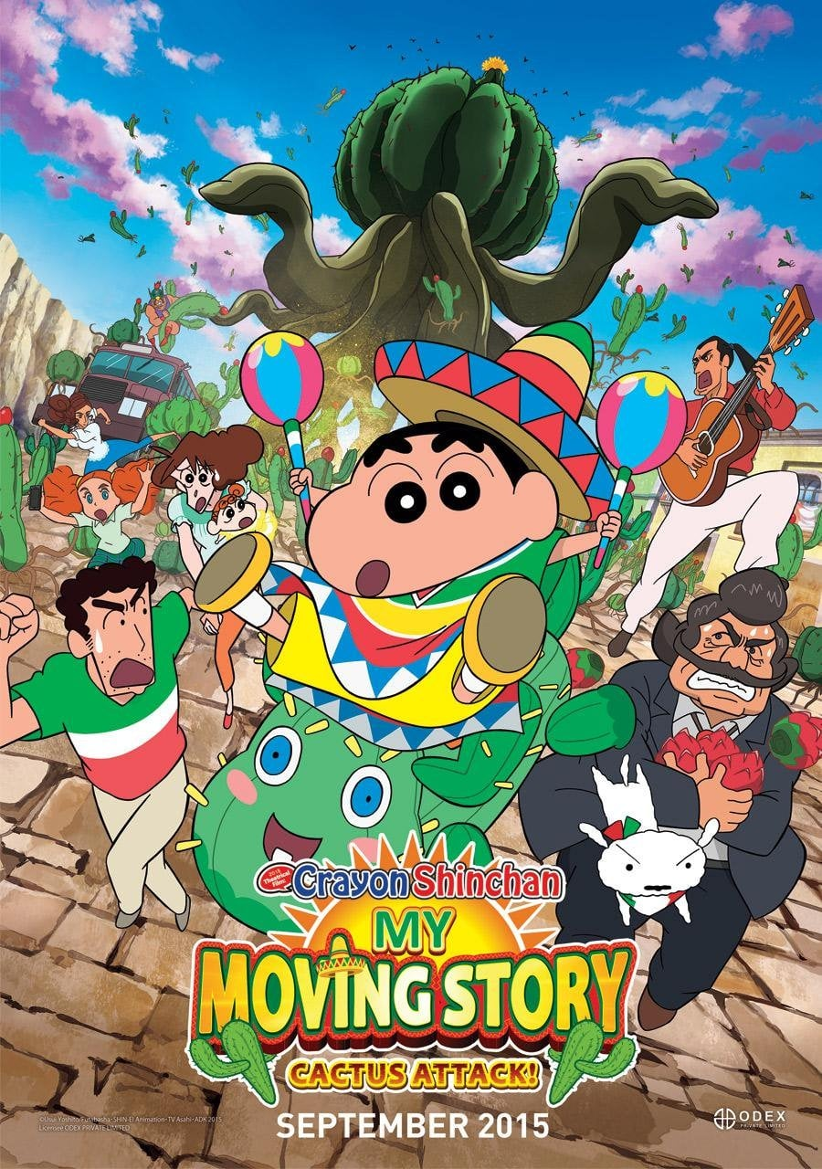 Crayon Shin-chan: My Moving Story! Cactus Large Attack! (2015)