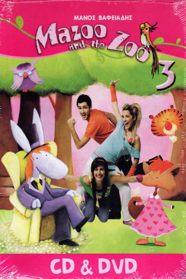 Ver Mazoo and the Zoo 3 Online HD Español ()