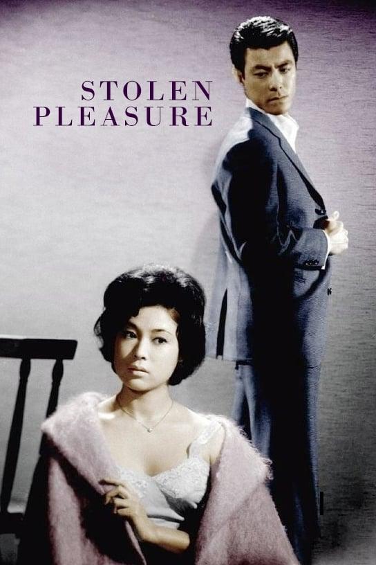 Stolen Pleasure (1962)