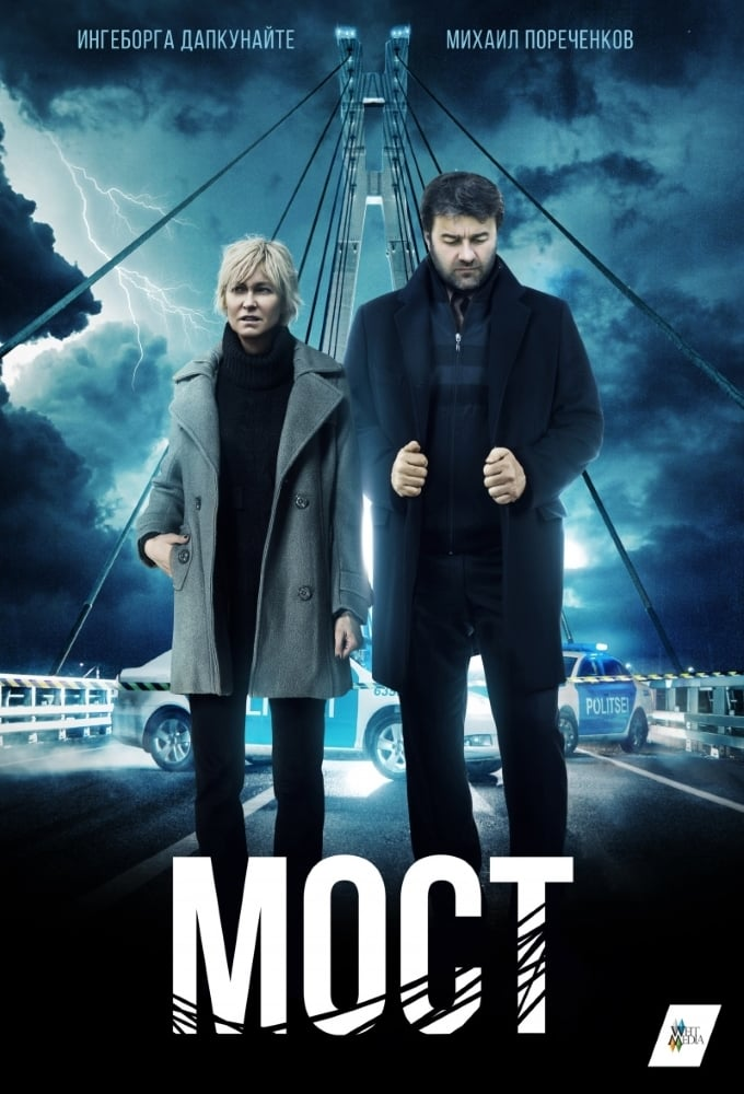 Мост TV Shows About Murder Investigation