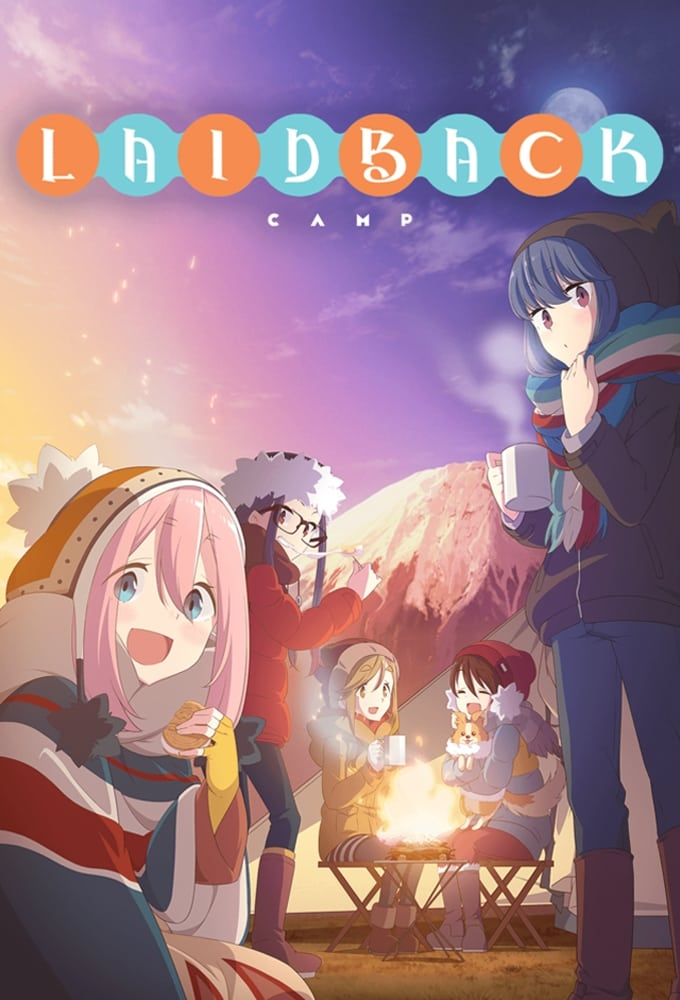 Yuru Camp△ - Laid-Back Camp (2018)